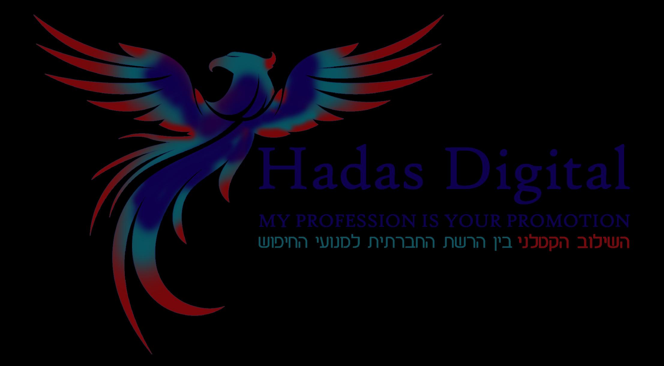 הדס .ע – שיווק דיגיטלי